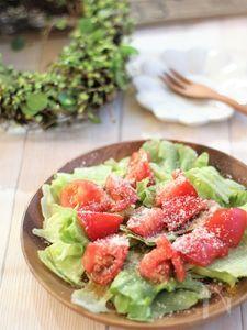 トマトとレタスのシンプルサラダ