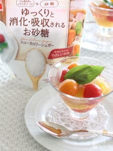 ミニトマトの白ワインコンポート