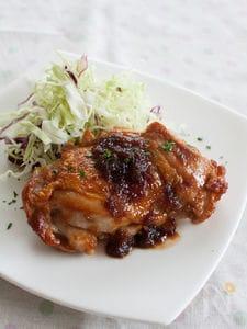 チキンステーキ ジンジャーソース