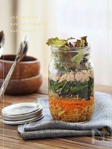 ジャーサラダ☆切干大根とキクラゲのツナサラダ