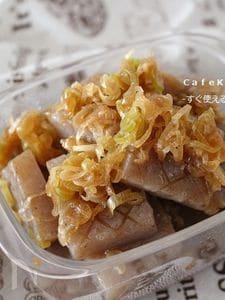 素材一品だけ!レシピ、こんにゃく炒り煮、ダイエットにも♪