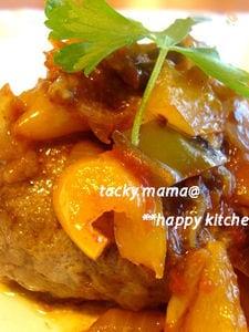 夏野菜ソースのハンバーグ
