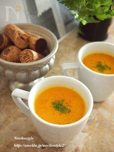 かぼちゃのココナッツミルクスープ