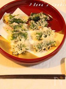 かまぼことチーズのパリッと揚げ