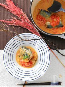 サバとトマトの白みそ煮