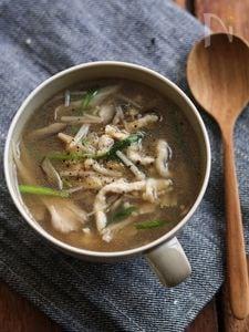 鶏胸肉ときのこの生姜スープ。