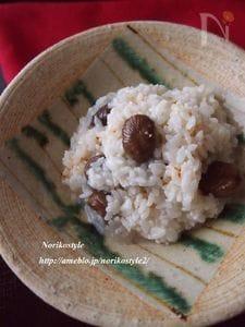 生姜と甘栗のぽかぽか味噌雑炊