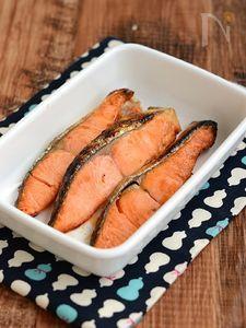 ふっくら鮭の塩焼き【作りおき】