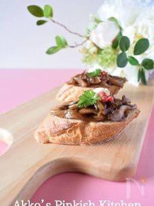 舞茸と玉ねぎのクロスティー二 バルサミコ風味