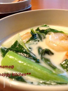 優しい味♪海老とチンゲン菜のほっこりクリーム煮