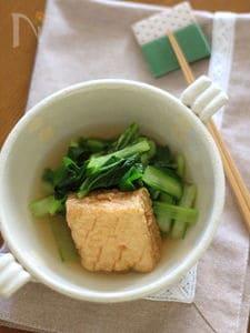 厚揚げと小松菜の中華風煮びたし