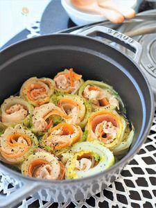 巻くだけで可愛い!くるくる野菜煮込み