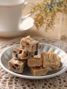 イギリスの魅惑のお菓子*ミルクファッジ