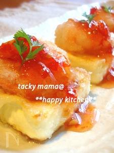 簡単可愛いおつまみ♪クリームチーズと海老のスイートチリソース