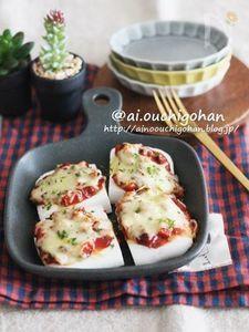 はんぺんのピザ風トースター焼き♡