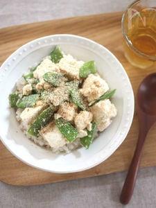 包丁いらず♪豆腐ときぬさやのごまみそ丼