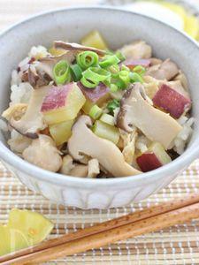 秋の味覚の炊き込みご飯