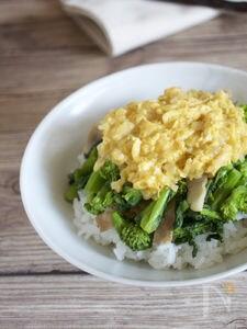 菜の花炒め卵丼
