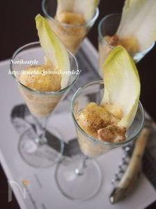 おつまみバナナ味噌