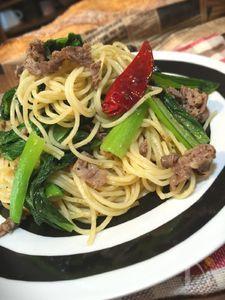 最強の相性!小松菜と牛コマ肉のペペロンチーノパスタ