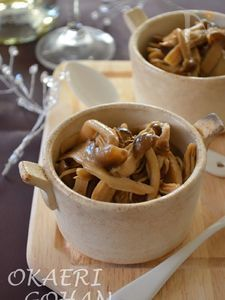 茸と鶏のHOTマリネ 燻製バターとポルチーニの香り
