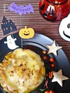 丸ごとかぼちゃのチーズカレー
