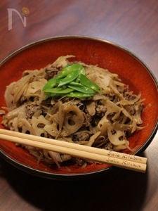 新蓮根と牛肉の中華風ピリ辛煮