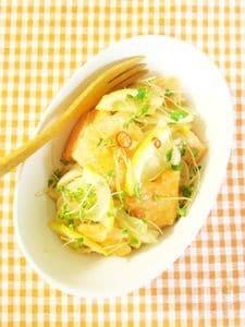 <揚げない>鮭のレモン風味南蛮漬け