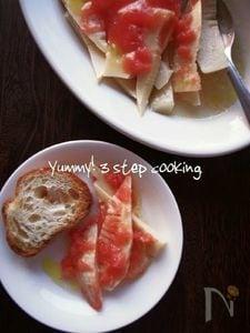 サッパリ爽やか♪たけのこのトマトマリネ