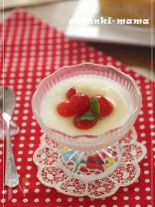 さくらんぼとパルミジャーノ・レッジャーノチーズのミルクプリン