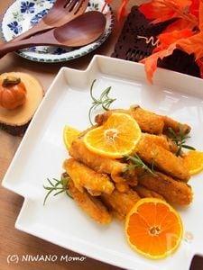 蜜柑(オレンジ)ジンジャーチキン