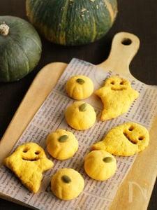 材料5つのハロウィンクッキー