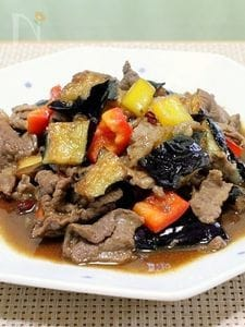 揚げ茄と牛肉のピリ辛炒め