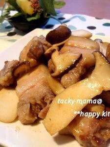 厚切り豚とエリンギのステーキ風レモンバター醤油炒め