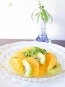 オレンジとキウイの自家製セルフィーユマリネ
