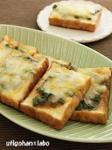 厚揚げのニラ味噌チーズ焼き