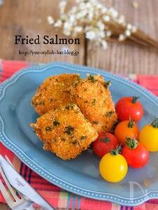 お弁当に最適♪『鮭のパセリチーズフライ』