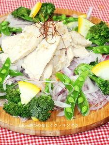 レンチンと練り胡麻de野菜サラダ風バンバンジー