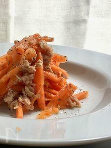 ヘルシー缶詰レシピ  ツナ缶と千切り人参のサラダ