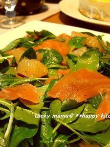 サーモンとグレープフルーツのサラダ