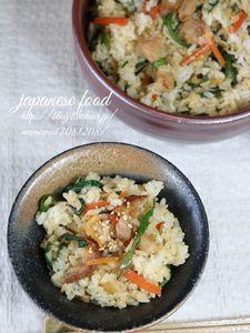 生姜たっぷり・豚バラブロック肉と野菜の混ぜご飯。