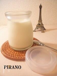 【227kcal】やっぱり簡単♪とろとろミルクプリン。
