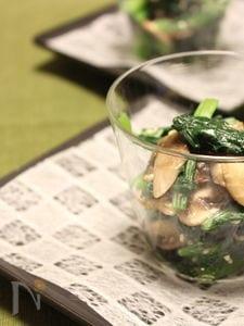 小松菜とマッシュルームのナムル