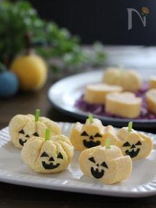 卵があれば!卵焼き&スクランブルエッグでお手軽ハロウィン♪