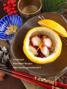 柚子酢だこ