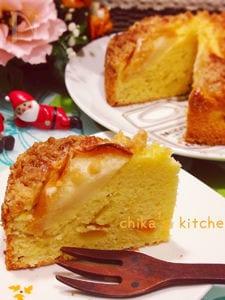カリカリ旨い♪キャラメルクランブルのアップルシナモンケーキ♡