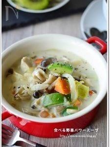 きのことアボカドの食べるクリームスープ
