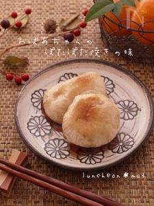焼き餅♪朝食に〜トースターde簡単*砂糖醤油