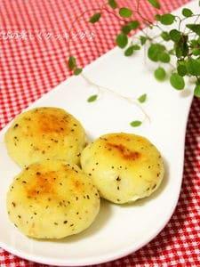 気分はイタリアン♪ペッパーハーブ芋もち