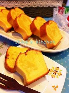 きめ細かでふわもち〜♪シンプルなミルクパウンドケーキ♡